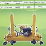 AYQJ-300 Petrol hydraulic track lifting machine